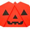ハロウィンの折り紙