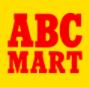 ABC-MARTのクリスマスギフト