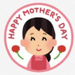 母の日のプレゼントはお花以外のものにしてみては?
