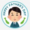 父の日に最高のリラックスをプレゼントしてみませんか?